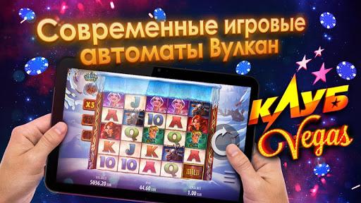 Игровые автоматы качать на pc игровые автоматы продажа китай