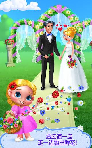 玩休閒App|花童——疯狂婚礼日免費|APP試玩