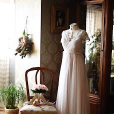 Wedding photographer Darya Marsheva (lapuik93). Photo of 27.09.2017