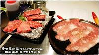 瑚同燒肉夜食