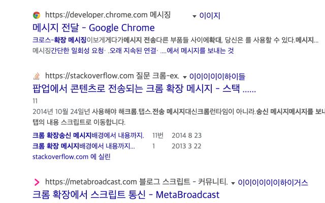 Webpage Translator