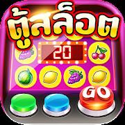 ตู้สล็อต-เกมไทยคาสิโนสุดฮิต Casino Slots