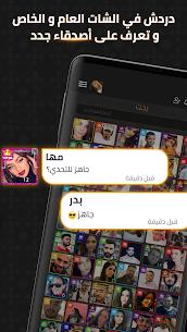 VIP Jalsat: Tarneeb, Trix, Ludo & Sheesh App Download For Android 4
