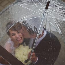 Wedding photographer Alina Bogolyubova (AlinaBogolyubova). Photo of 22.10.2015