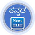 All Kannada NewsPapers icon