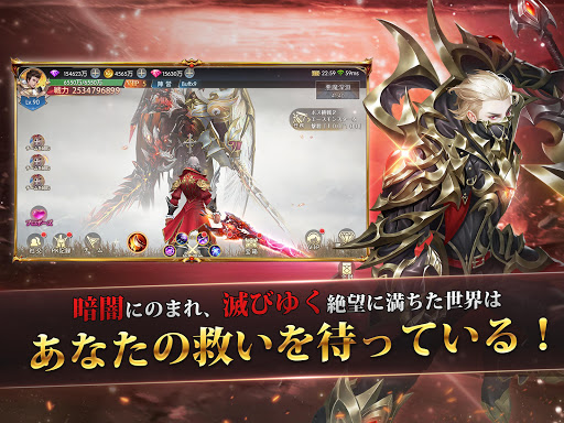 u9b54u5263u4f1du8aac android2mod screenshots 15