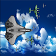 Little Planes for PC-Windows 7,8,10 and Mac