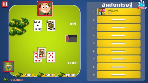 無料纸牌Appのバウンス|記事Game
