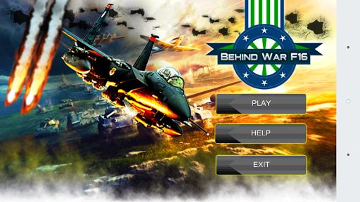 噴氣飛機空戰3D