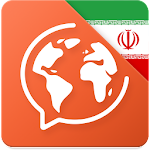 Learn Persian (Farsi) Free 7.3.0 (AdFree)