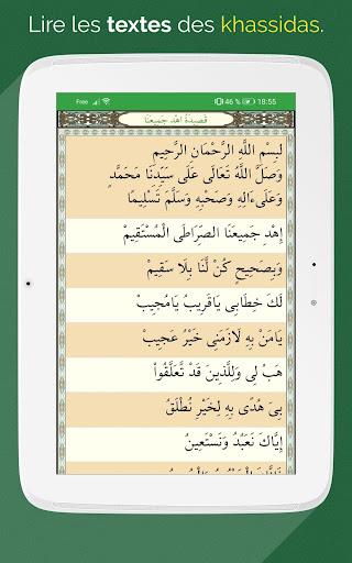 QasidasFreeApp screenshots 15
