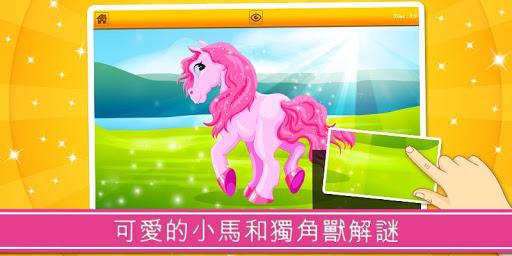 小馬獨角獸兒童拼圖