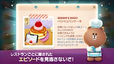LINE シェフ 〜ブラウンと楽しくお料理!かわいいクッキング〜のおすすめ画像3