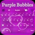Púrpura burbujas teclado icon