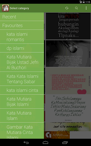 Download Kata Islami Apk Latest Version App By Beat Studios