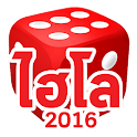 Roll Dice 2016 icon