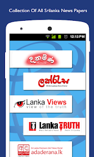 Sri Lanka NewsPapers Online - náhled