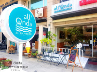 all'Onda 浪。義大利慢食廚房