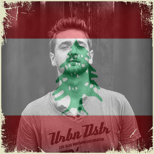 Lebanon Flag On Face Maker : Photo Editor