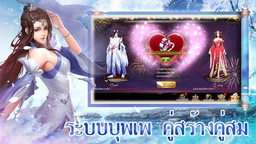 Sword of Love:u0e0au0e30u0e15u0e32u0e1fu0e49u0e32u0e25u0e34u0e02u0e34u0e15 screenshots 3