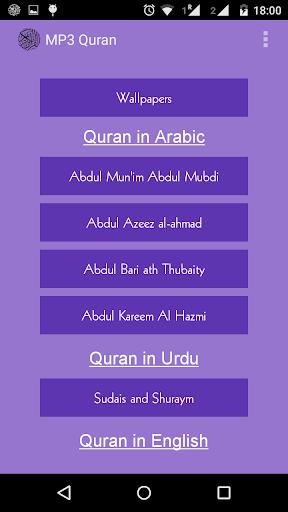 Quran Audio MP3 Free