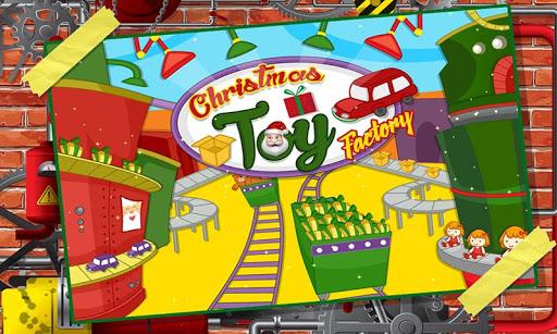 サンタのクリスマストイズファクトリー