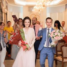Wedding photographer Kristina Knyazeva (viovi). Photo of 17.07.2017