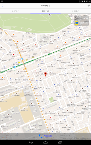 타이인포 - 최대 할인 마사지 타이마사지 내주변 및 전국 할인 어플 3.15 screenshots 13