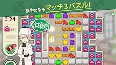 カラーピーソウト (COLOR PIECEOUT)-謎解き×マッチ3パズルゲームのおすすめ画像3