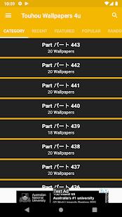 Touhou Wallpapers 4u Screenshot