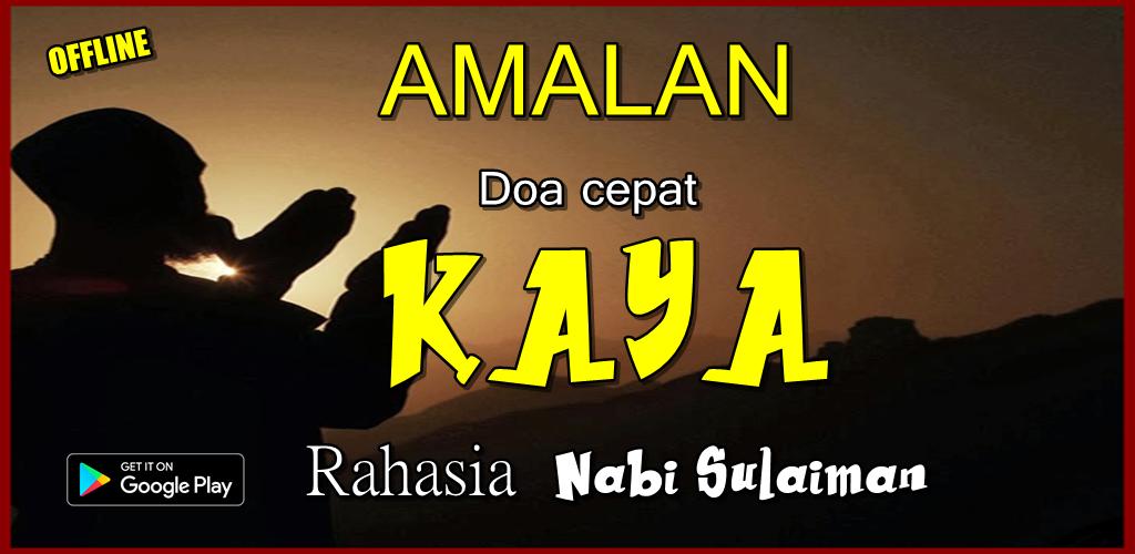 Download RAHASIA DOA CEPAT KAYA NABI SULAIMAN TERLENGKAP APK