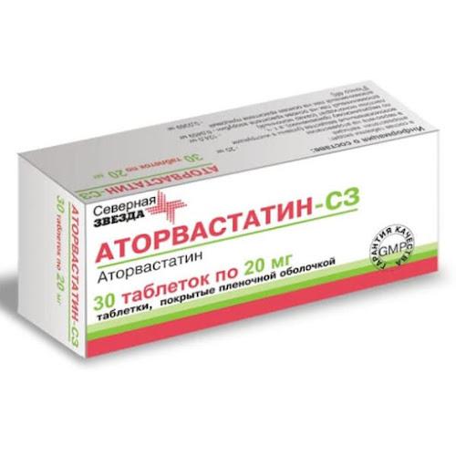 Аторвастатин-СЗ таб. п/о плен. 20мг №30