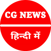 CG Daily News