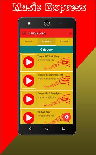 Download Bangla Song : Bangla Gan Video Google Play