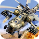 Helicopter Gunship Strike (game)