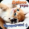 com.andromo.dev803141.app969922