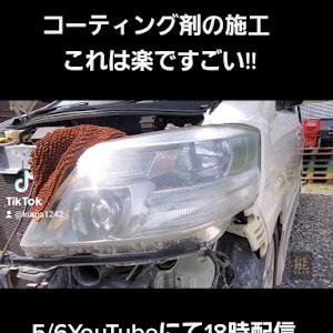 のカスタム事例画像 Kumakiriさんの2021年05月06日02:50の投稿