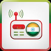 All Indian FM Radio