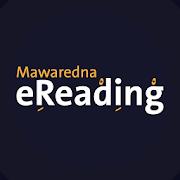 Mawaredna eReading - مواردنا تقرأ
