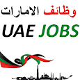 Jobs in UAE icon