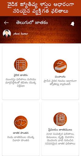 free telugu horoscope