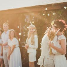 Wedding photographer Nelya Sokolova (Leicaleica). Photo of 17.10.2014