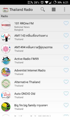 thailand radio online screenshot 1