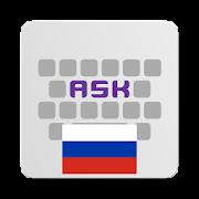 Russian for AnySoftKeyboard