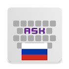 Russian for AnySoftKeyboard icon