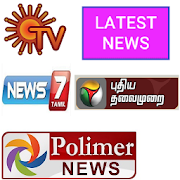 App Tamil live news and movie news APK for Windows Phone