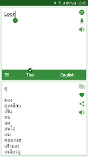 Thai - English Translator