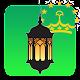 Ramadan Mobile