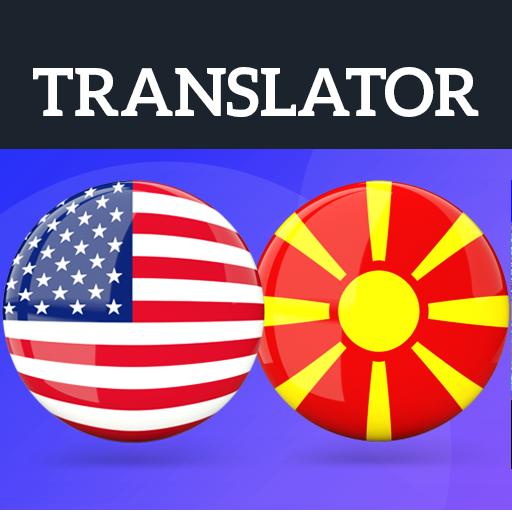 Translate fra norsk til engelsk