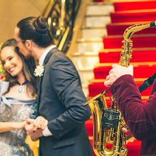 Wedding photographer Marcos Pereira (reacaofotografi). Photo of 26.09.2017